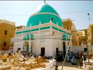 Ḥb.`Alī bin Muḥammad al-Ḥabashi