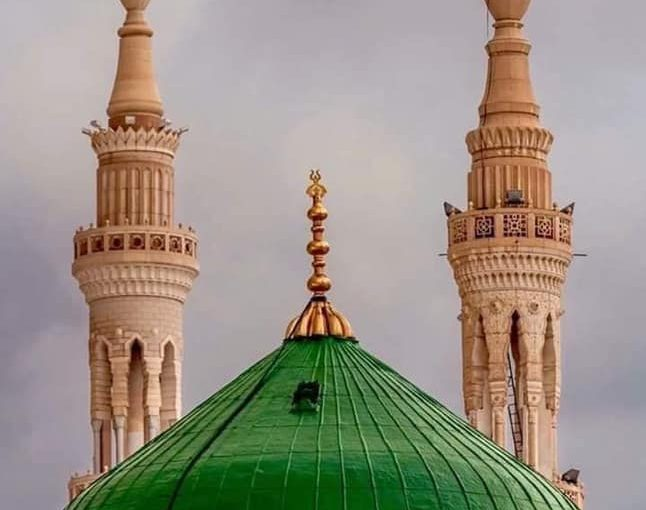 Selected Salawat: the Seal of Your Prophets