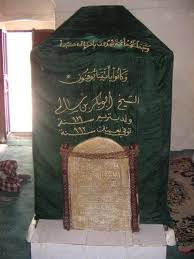 Shaykh Abu Bakr bin Salim