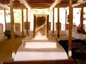 maqam-of-al-imam-al-haddad
