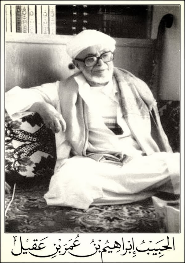 Habib Ibrahim bin `Aqil bin Yahya
