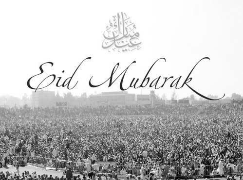 The Night of Eid and Sunnahs of Eid al-Adha