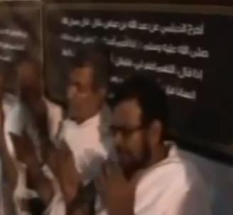 VIDEO: Habib Umar's Supplication at Arafah