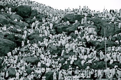 The Best Day of the Year: the Day of Arafah