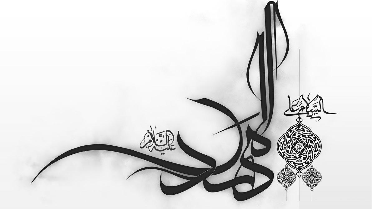On Preparing for Imam al-Mahdi