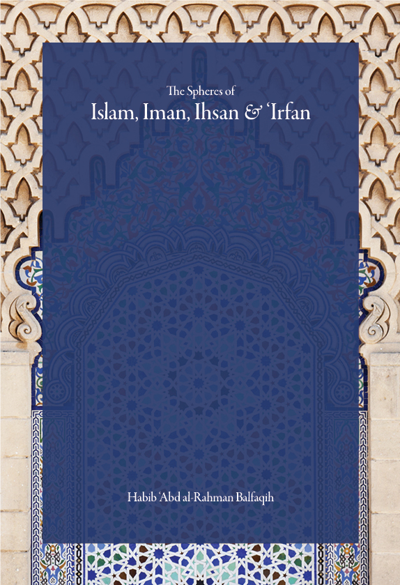 New Publication: The Spheres of Islam, Iman, Ihsan, and `Irfan