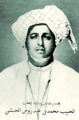 muhammad bin idrus
