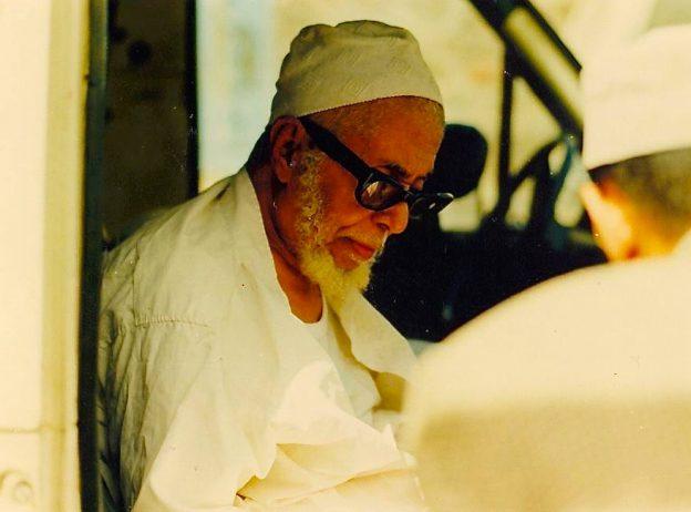 Salawat of Habib Ibrahim bin `Aqil bin Yahya
