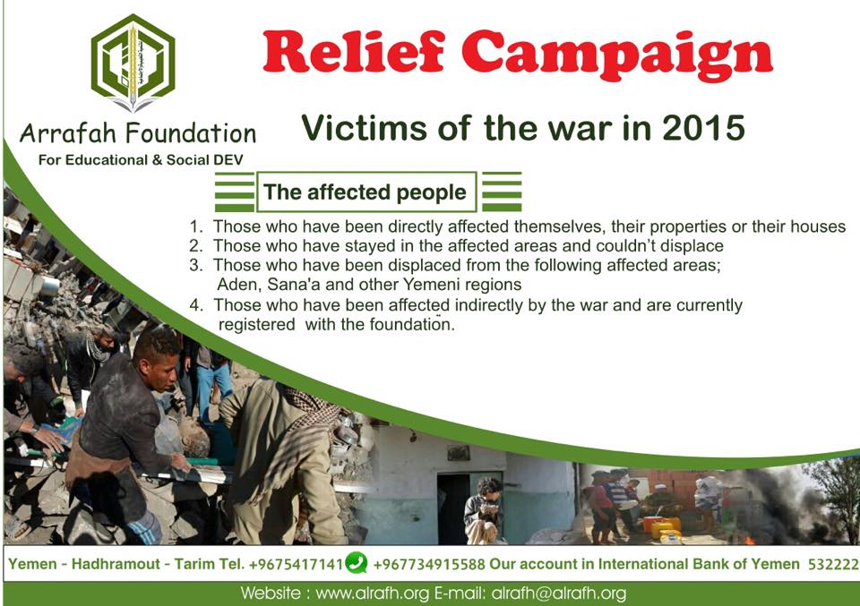 Relief Campaign for the People of Yemen