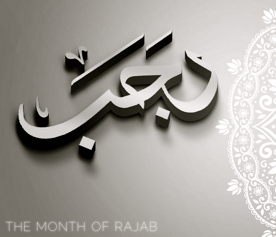 The Merits of Rajab