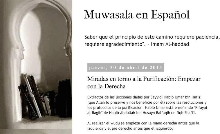 Muwasala: En Español