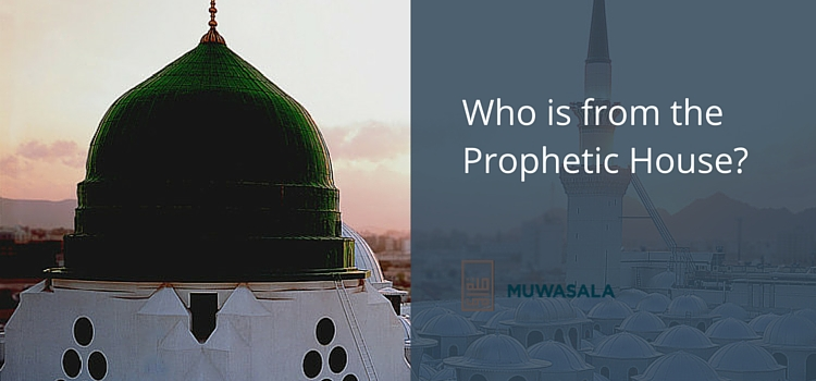 muwasala-prophetic-house