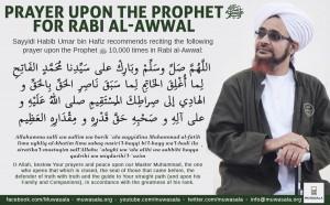 rabi-salawaat