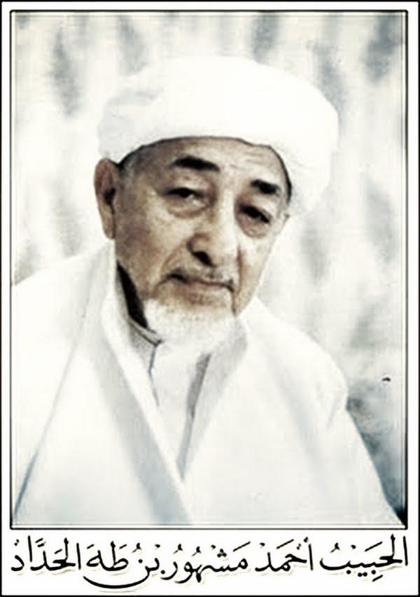 Method of Seeing the Prophet ﷺ – Habib Ahmad Mashhur al-Haddad
