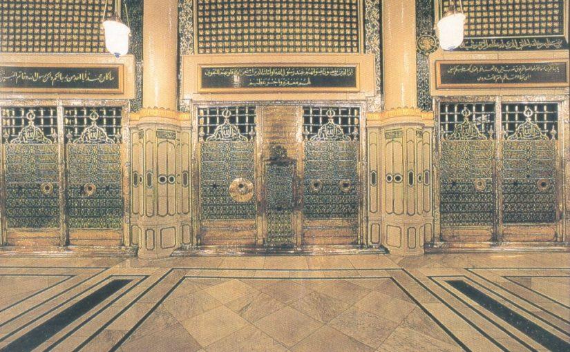 Imam al-Haddad's Plea to the Prophet ﷺ