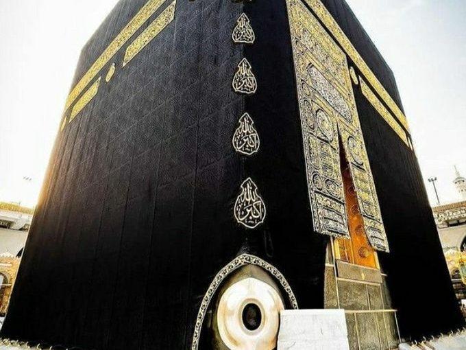 Imam al-Haddad and the Ka'bah